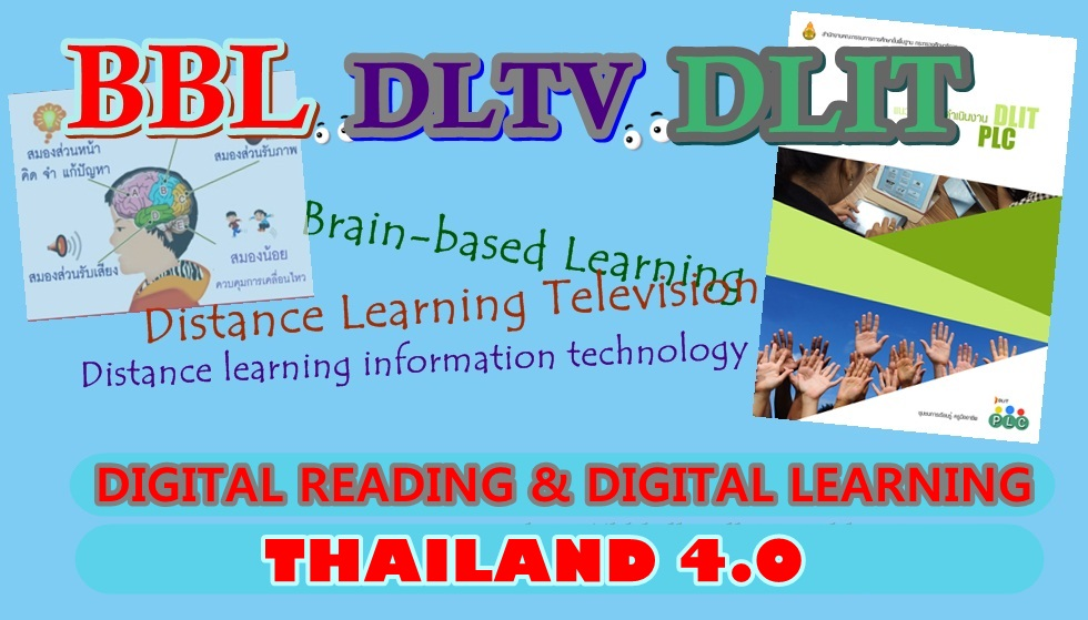 BBL-DLTV-DLIT : DIGITAL LEARNING