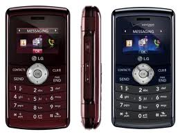Best-Cool-Gadget-Stuff-Verizon-Cell-Phone