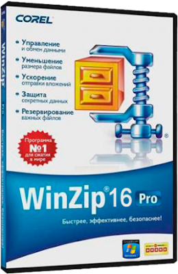 WinZip v16.5 Build 10096 Final