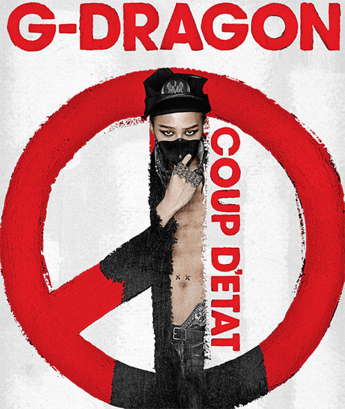G-Dragon R.O.D. lyrics 가사