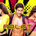 Palat - Tera Hero Idhar Hai Lyrics