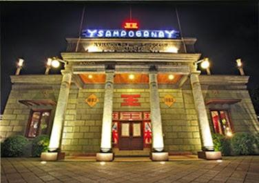 House of Sampoerna Historical Museum