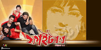 naw kolkata movies click hear..................... Fight+11+New+Bengali+Movie+2013+%25281%2529