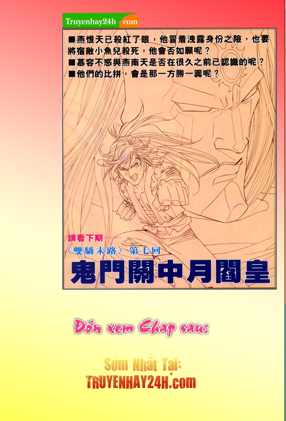 Song Hùng Kỳ Hiệp Chapter 269.5 - Hamtruyen.vn