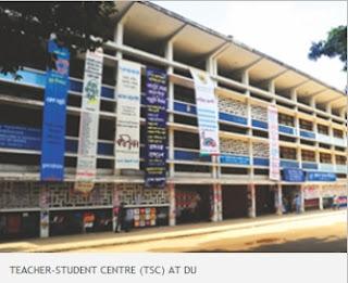 image54 Dhaka University Admission Circular 2012 13 all unit