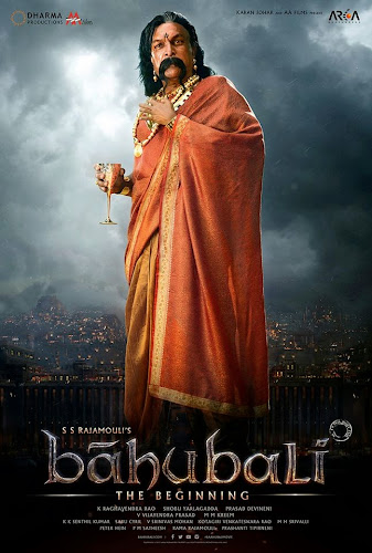 Baahubali (2015) Movie Poster No. 3