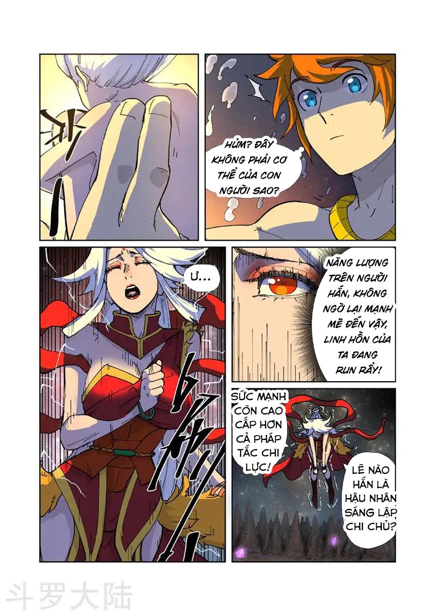 Yêu Thần Ký chap 225 - Trang 11
