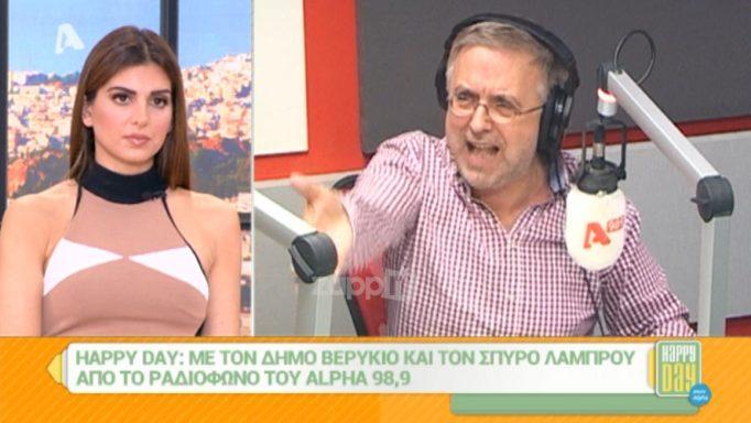 Βερύκιος προς Τσιμτσιλή: Μια κ@@@@πετσωμένη είσαι της ελληνικής τηλεόρασης (ΒΙΝΤΕΟ)