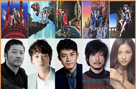 cast film dal vivo di Lupin III