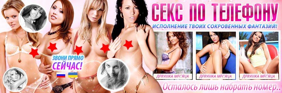 Ищу партнера для секса в краснодаре, порно видео русская жена голая
