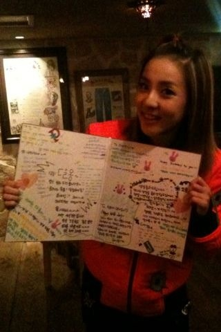 Me2Day] Dara shares her huge birthday card! ~ Daily K P