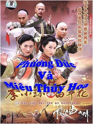 Phng c V Miu Thy Hoa (2006) - Legend Of Fang De and Miau Cui Hua (2006) - USLT - 27/27