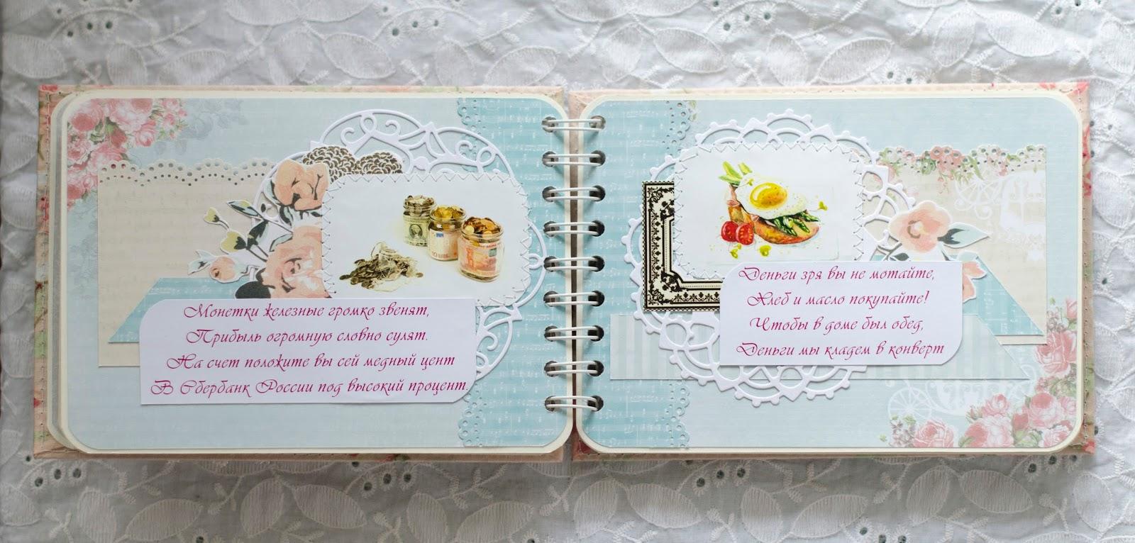 Оригинальные и прикольные подарки на свадьбу молодоженам 13