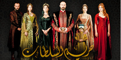 download el sultan saison 2 episode 97 harim