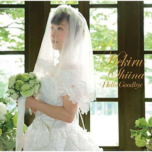 [MUSIC] 椎名へきる – Hello Goodbye/Hekiru Shiina – Hello Goodbye (2014.12.29/MP3/RAR)
