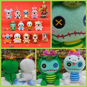 2016 Japan Disney Sega Scrump Zodiac Collection