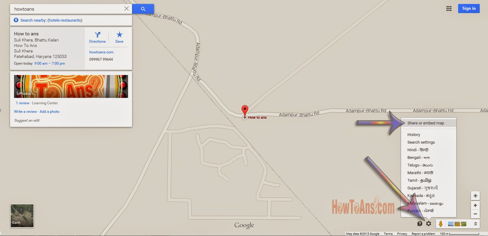 sharing-or-embeding-google-maps-for-website