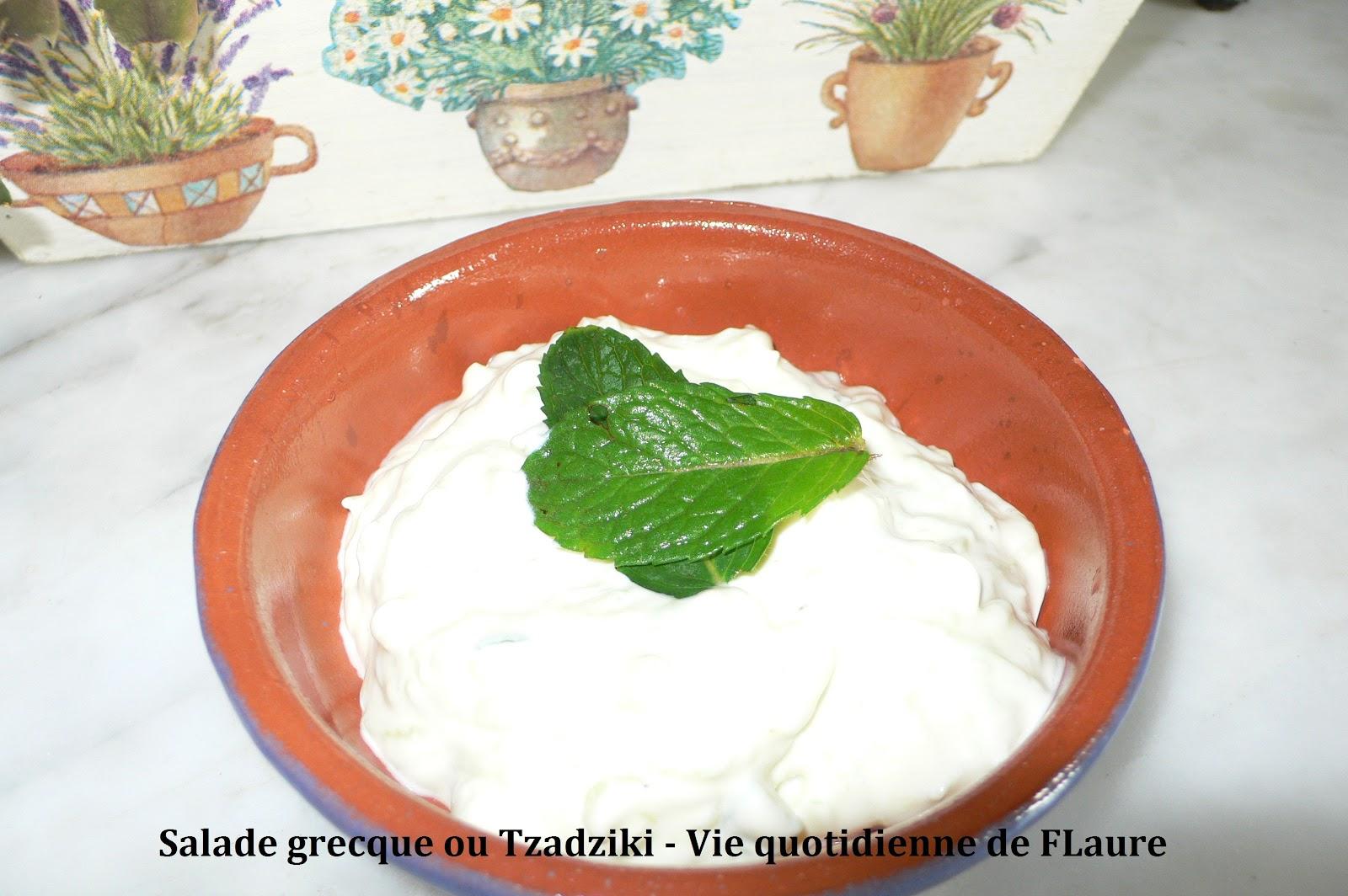 Salade grecque ou tzadziki cuisine th me culino for La cuisine du soleil