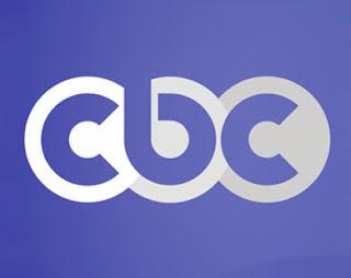 شعار قناة سى بى سى CBC Logo