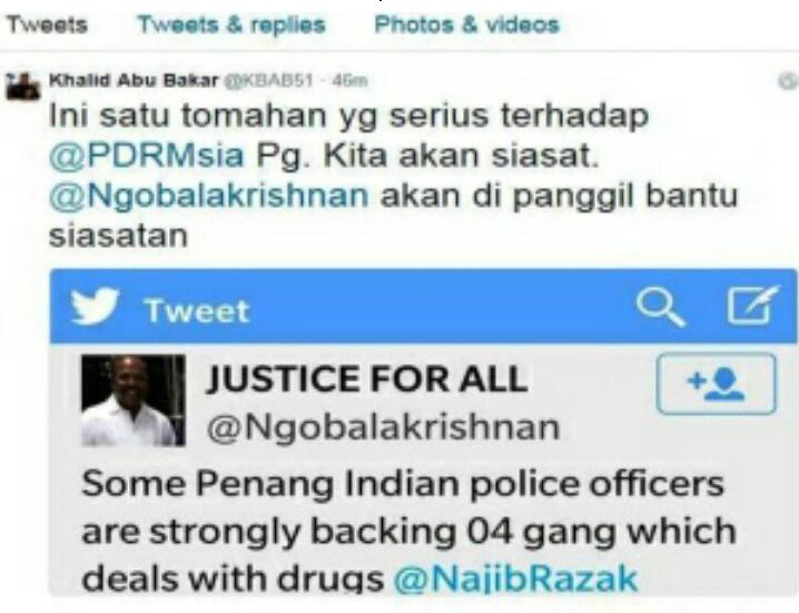 TUDUH POLIS P PINANG LINDUNGI GANGSTER Ketua Polis kata Akan Siasat N Gobalakrishnan