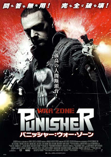 The punisher: War zone (El castigador 2: Zona de guerra) (2008) Español Latino