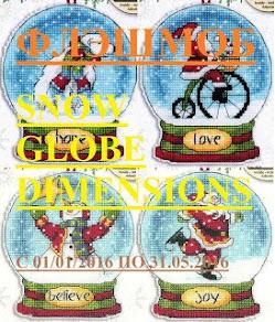 SNOW GLOBE DIMENSIONS