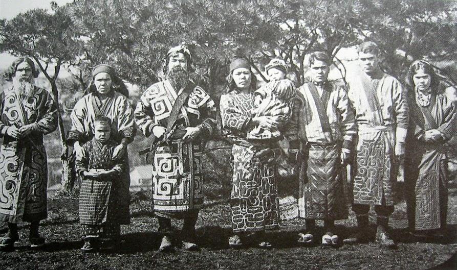 ハラ★: アイヌ民族