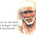 Why Fear When Baba Is Here - Sai Daughter