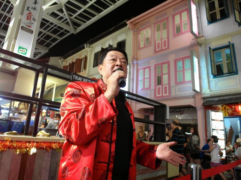 Chinatown Food Street Supper Reunion Event 2015 Mediacorp Artiste Lunarrive Blog