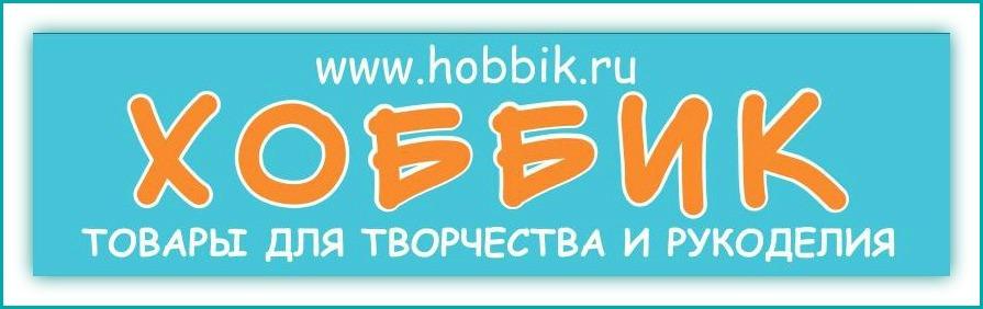 "Спонсор блога  ""Evolution scrap"" интернет-магазин ""Хоббик"""