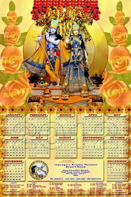 Jagadguru Kripaluji Maharaj festivals calendar 2012