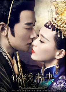 Cẩm Tú Vị Ương-The Princess Wei Young (2016)