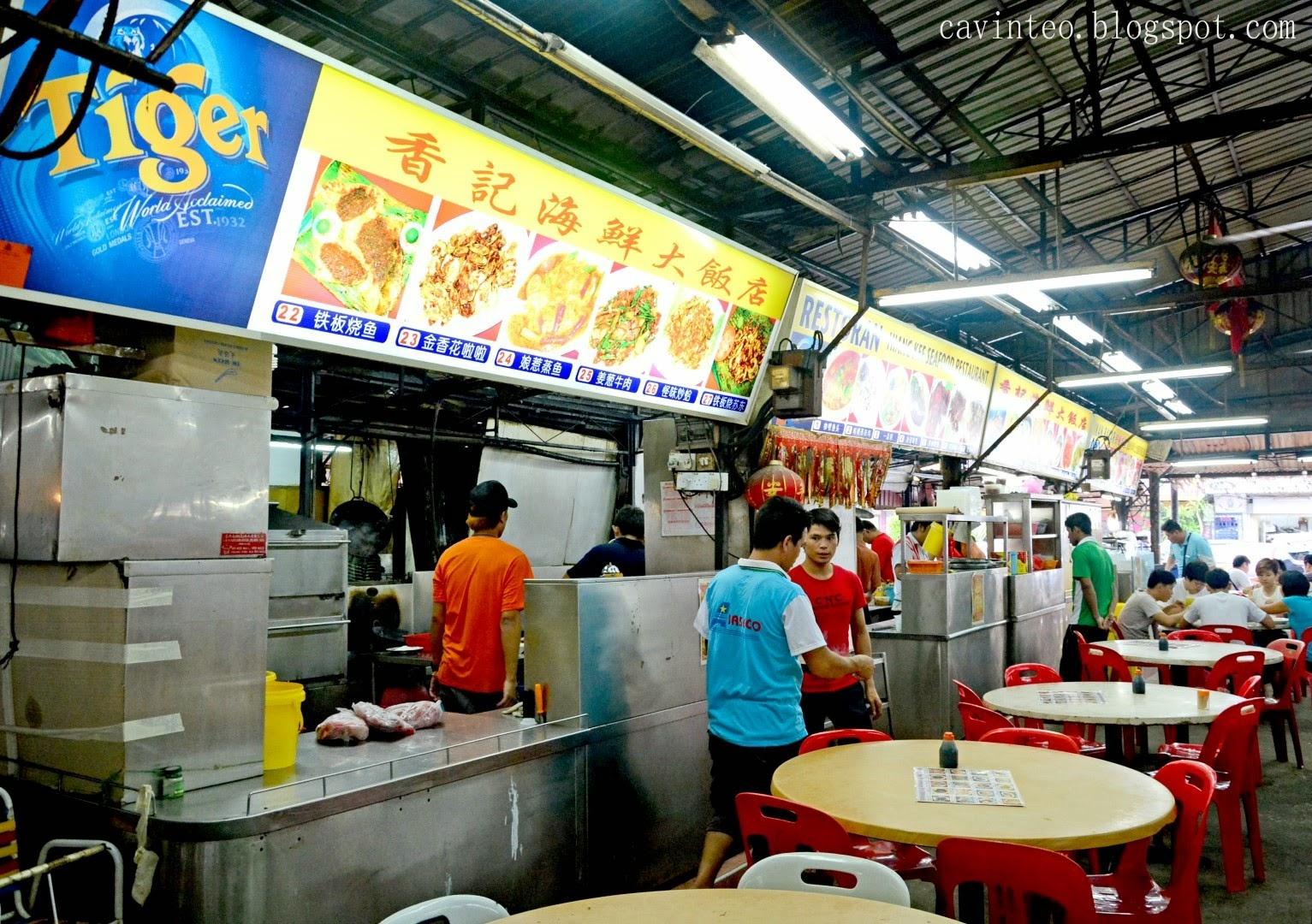 Entree kibbles hiang kee seafood restaurant 香记海鲜大饭店
