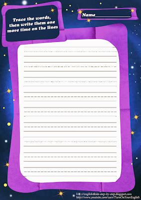 space aliens handwriting paper for esl