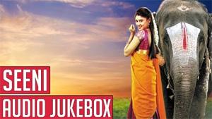 Seeni | Audio Jukebox | Latest Tamil Movie