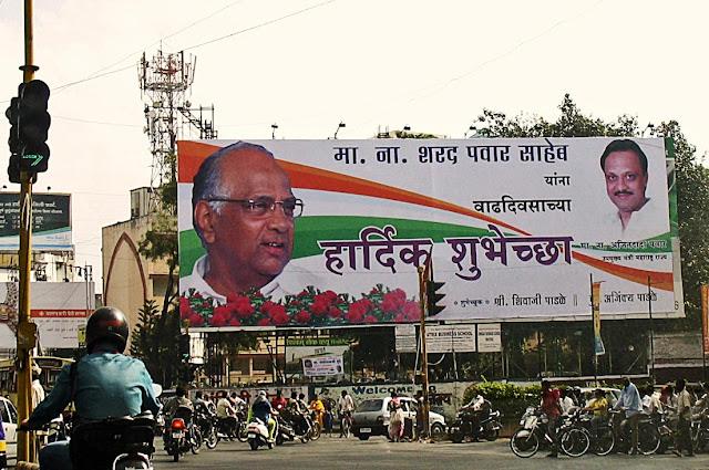sharad pawar poster