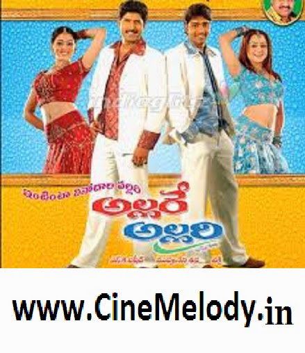 Allare Allari Telugu Mp3 Songs Free  Download  2006