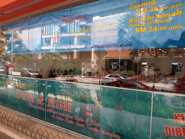 Restoran Dulu dan Kini @ KLMUC