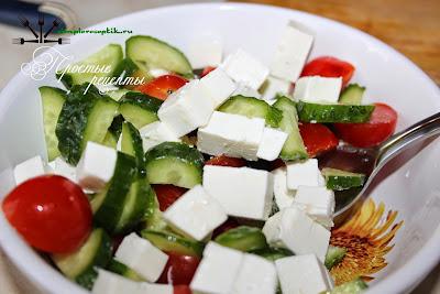 Салат огурцы помидоры сыр фета