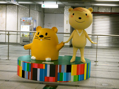 Cute mascot at Central Park KRT Station