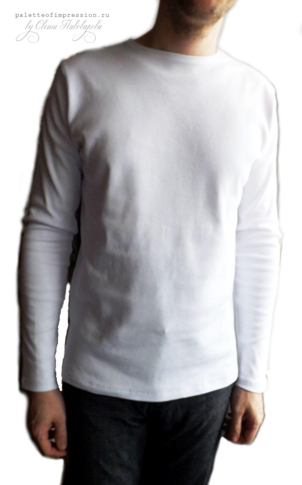 Мужская футболка с длинным рукавом и круглым вырезом. Интерлок. Индивидуальная выкройка.