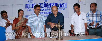 Sulabha, Farmers club, Inauguration, Co-operation bank, Kasaragod, Nabard, Kerala, Malayalam news
