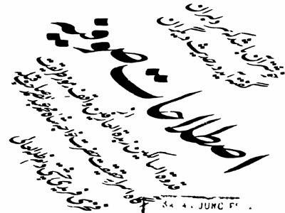 http://books.google.com.pk/books?id=3cpaAgAAQBAJ&lpg=PA1&pg=PA1#v=onepage&q&f=false