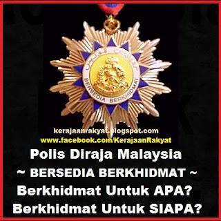Polis Samseng Polis Jahat