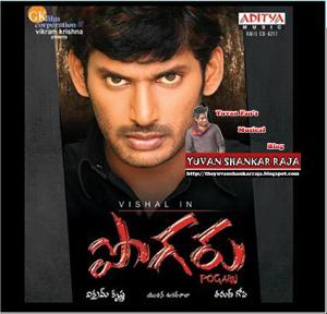 Pogaru Telugu Movie Album/CD Cover