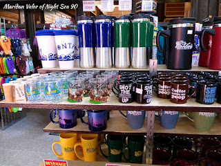 50,000 Silver Dollar Bar Review, Coffee cups, travel mugs, shot glasses. A couple cups were blurred to keep this blog family friendly. Although you can probably figure out what they say. Night Sea 90.