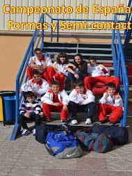 Campeonato España 2012
