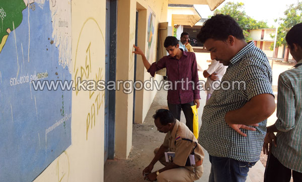School, Madhur, Case, Police, Custody, Vidya Nagar, Students, Kasaragod, Kerala, Kerala News, International News, National News.