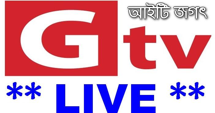 G Tv Live