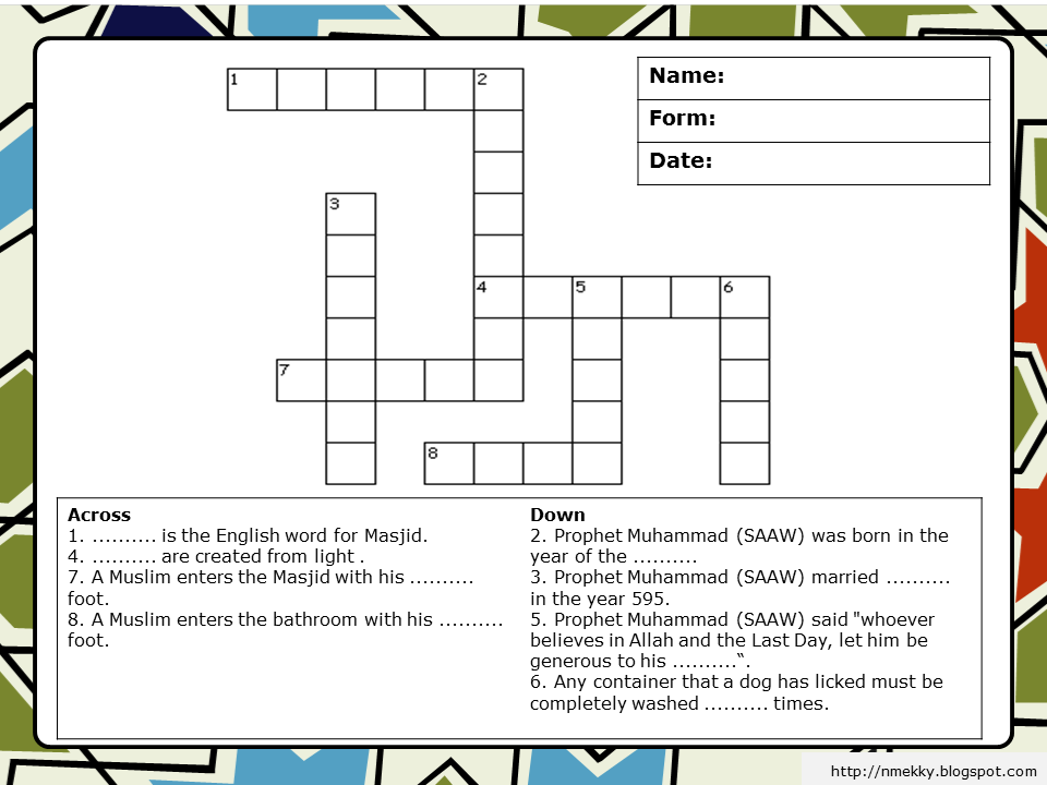 and Islamic Blog: Islamic Studies crossword - Suitable for grades ...